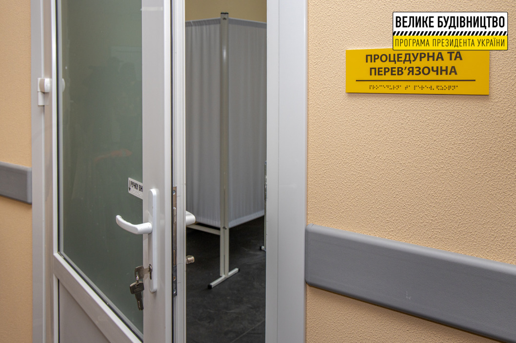 OGA Mogilev ambulatoriya 3