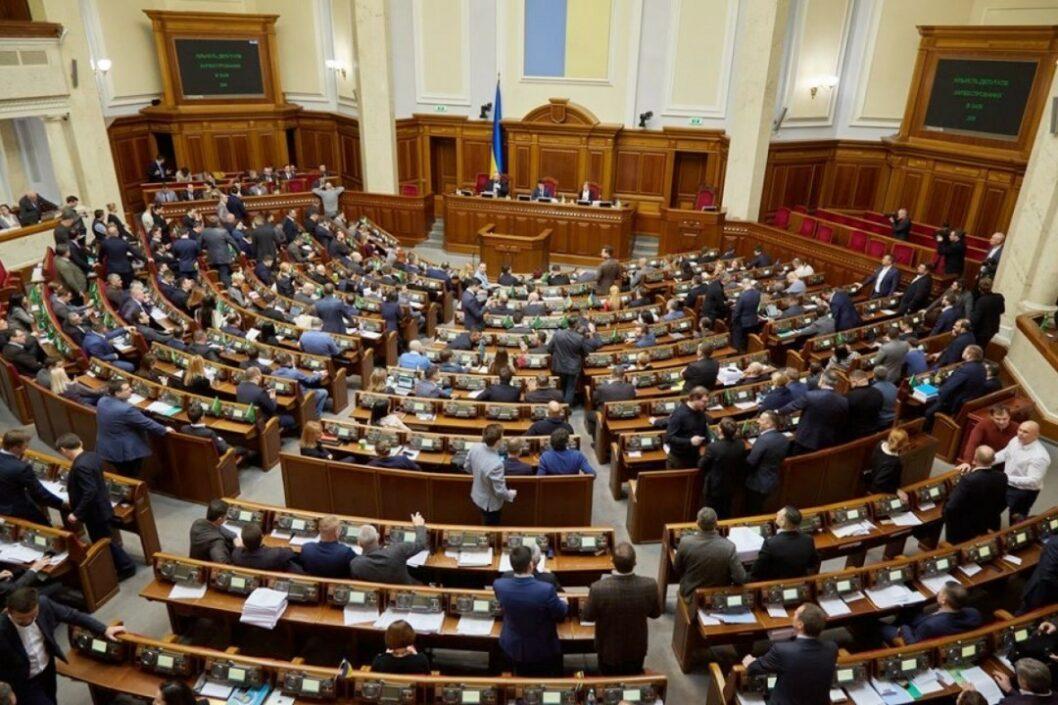 Verhovnaya Rada