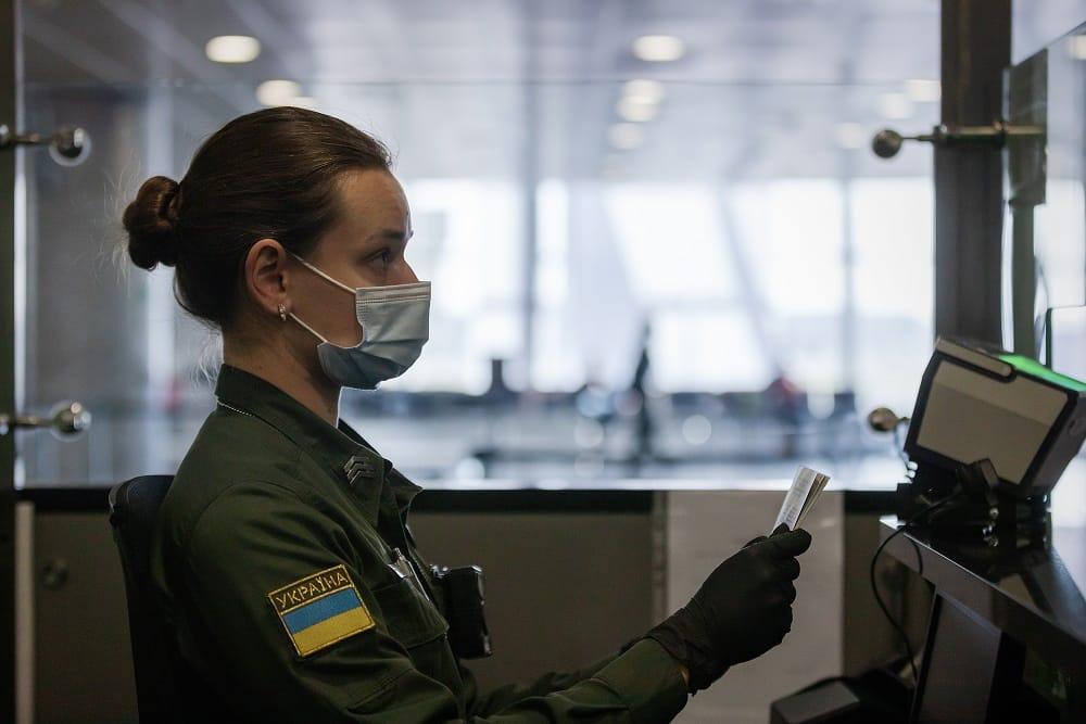 passport control mask