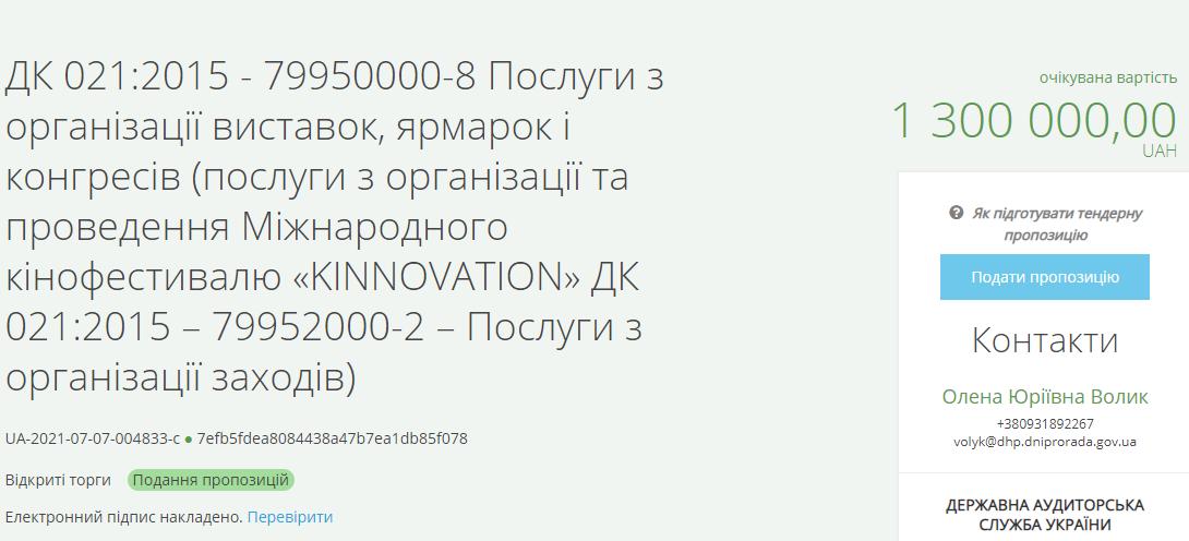 454534