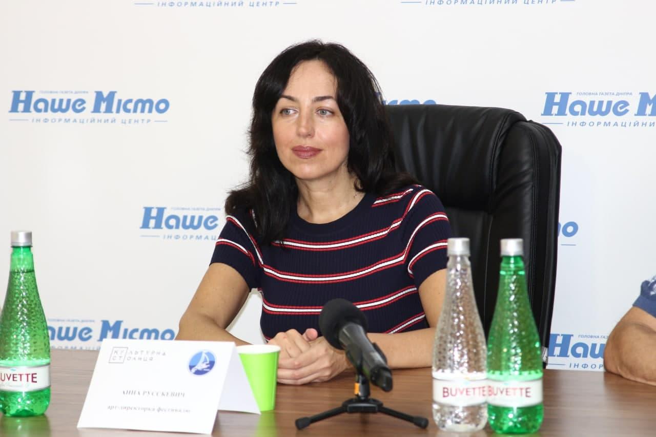 Anna Russkevich