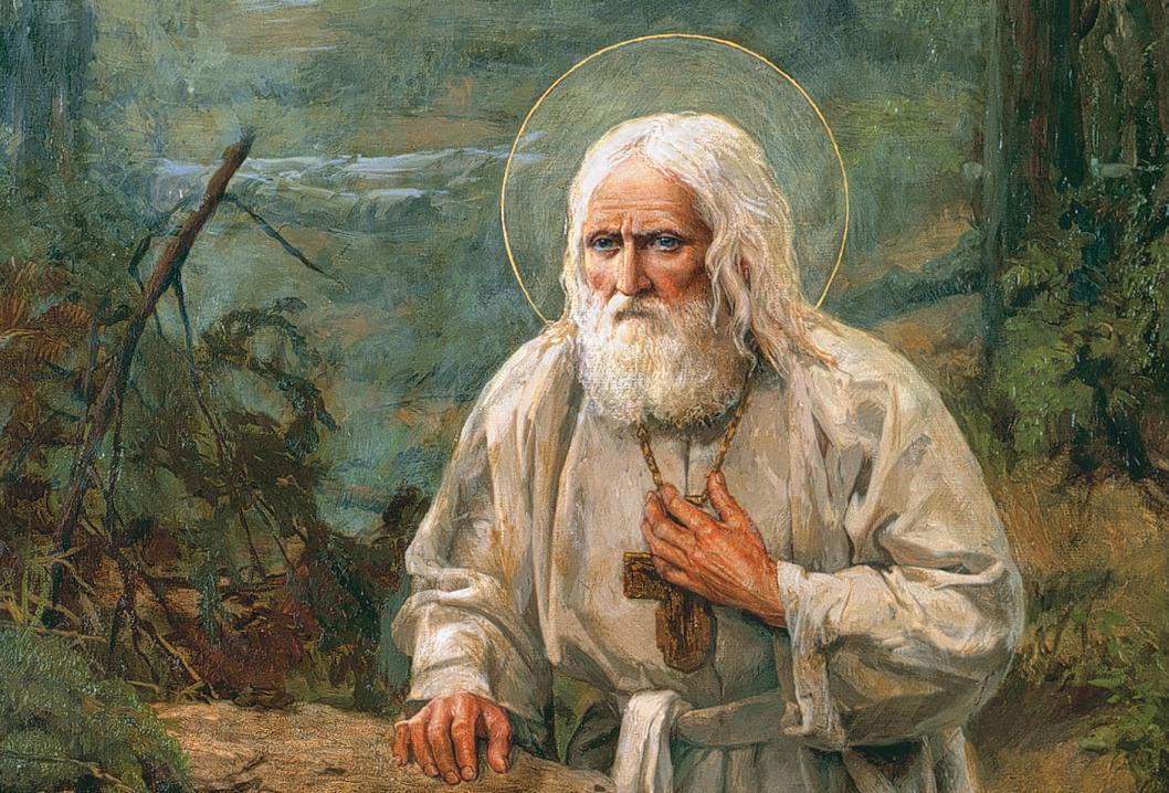 Serafim Sarovskij