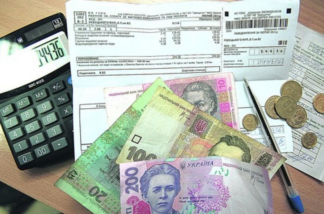 В Украине прогнозируют рост цен почти на все коммунальные услуги