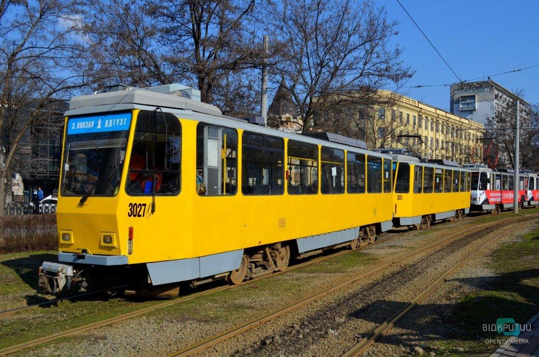 Dneprovskij tramvaj