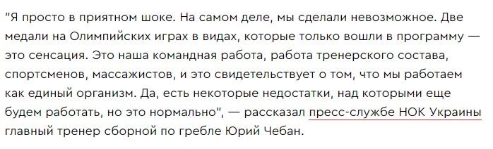 Luzan i CHetverikova skrin 2