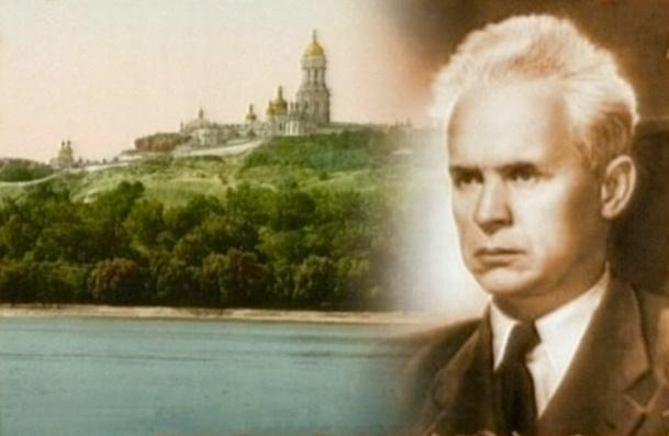 Aleksandr Dovzhenko