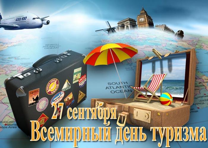 Den turizma