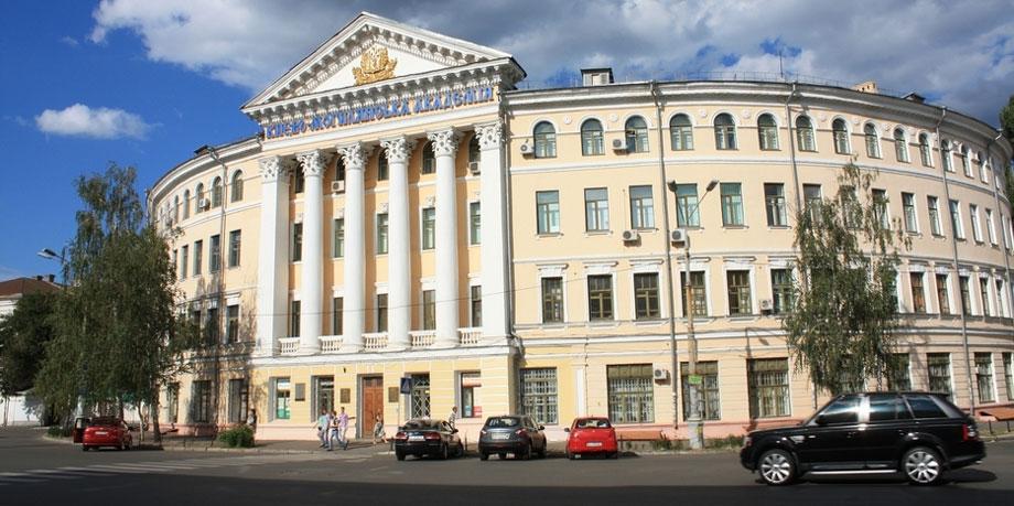 Kievo Mogilyanskaya akademiya