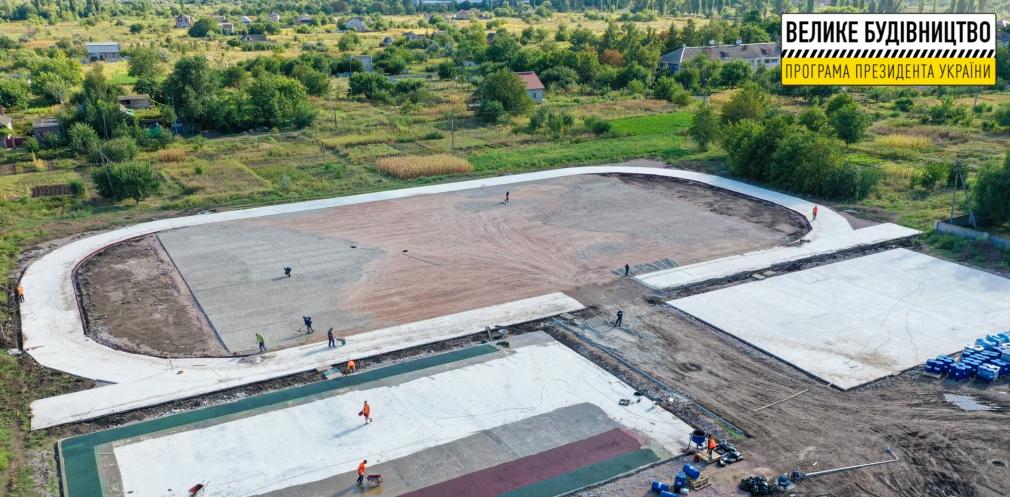 OGA Apostolovo stadion 1