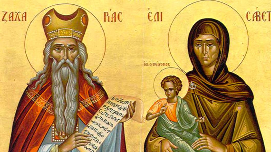 Zahariya i Elizaveta