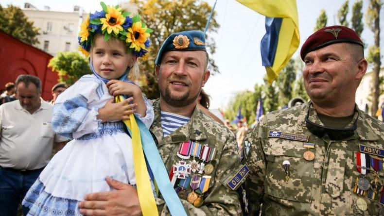 Den zashhitnikov Ukrainy