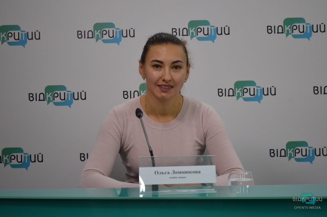 Griby Lomonosova