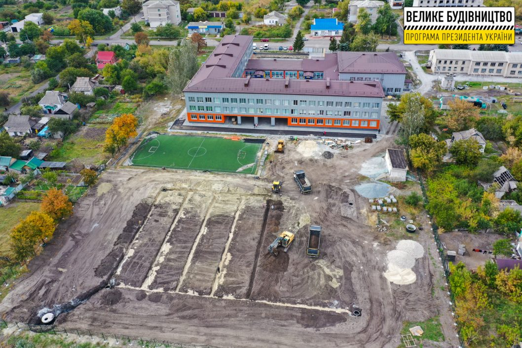 OGA Petropavlovka stadion 7
