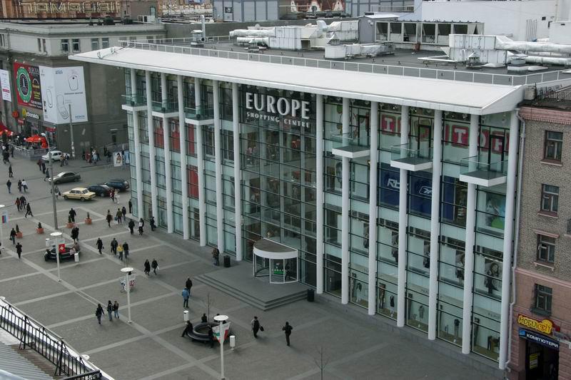 TTS Evropa